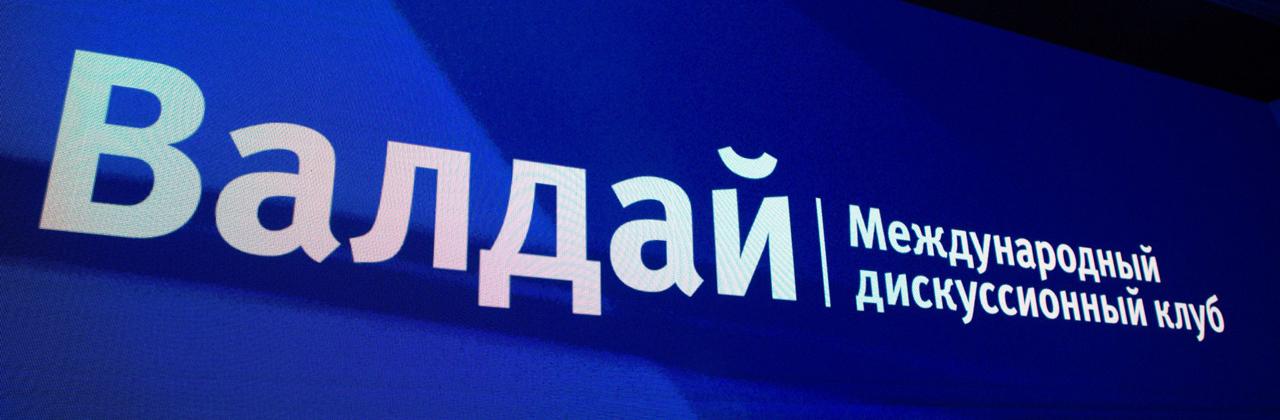 Дискуссионный клуб москвы отзывы о ночных клубах рязани